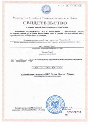 Сертификаты и свидетельства0