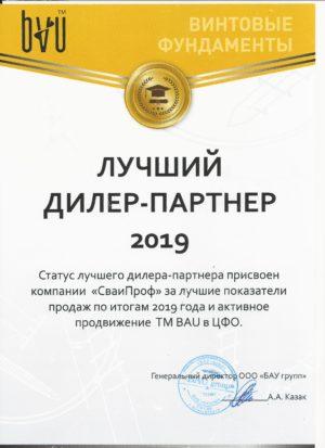 Сертификаты и свидетельства31